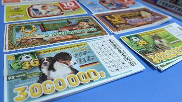 Всероссийская лотерея спортлото матчбол – как покупать и проверять билеты, условия игры и получения выигрышей.