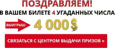 [лохотрон] международная акция или ассоциация почтовых сервисов отзывы | nifigasebe.net | №1 в интернете