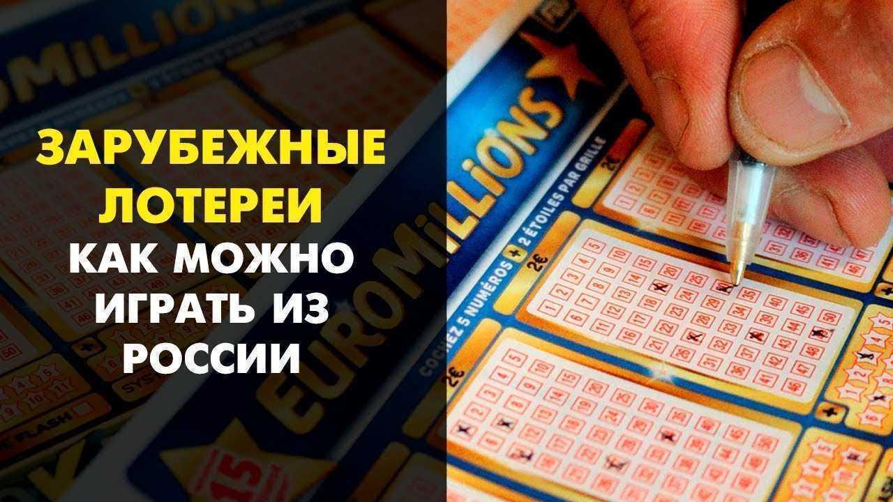 Лотерея «русское лото» - столото отзывы - лотереи - первый независимый сайт отзывов россии