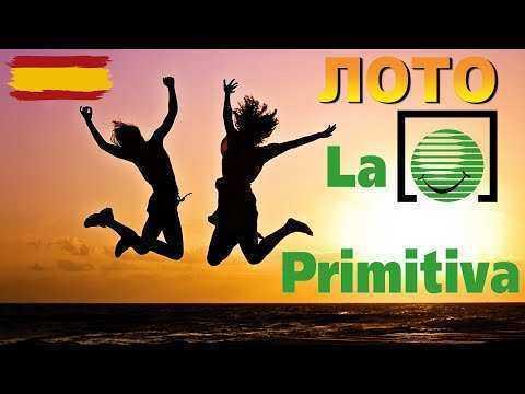Extra en español — el día de la primitiva
