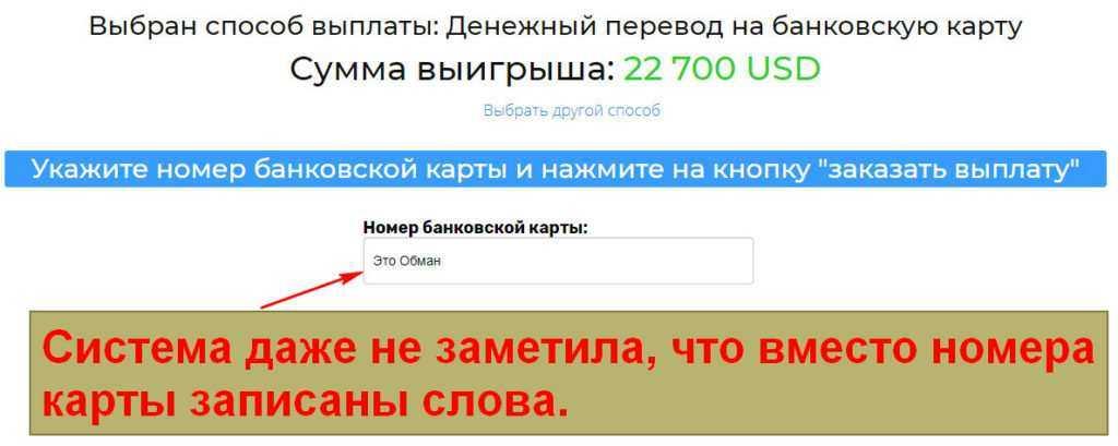 Ukrajna megalot áttekintése