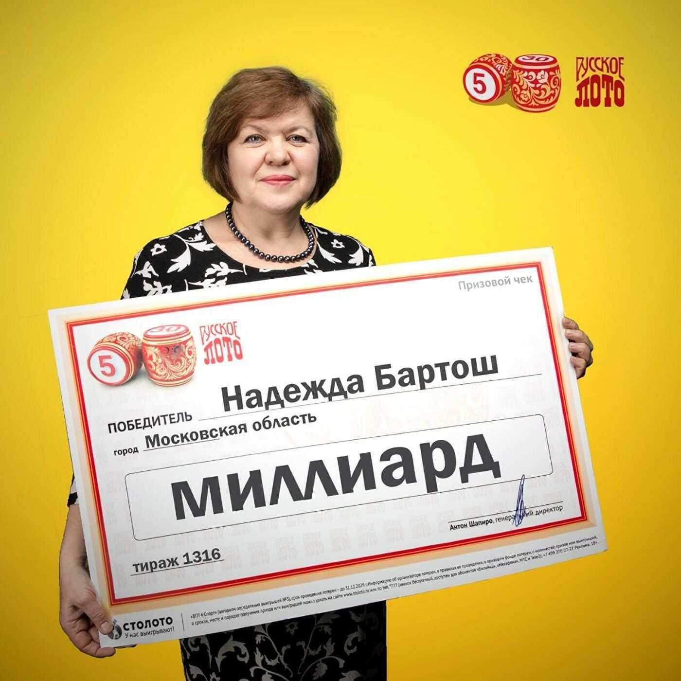 Фз о лотереях: суть и общие положения, правила проведения