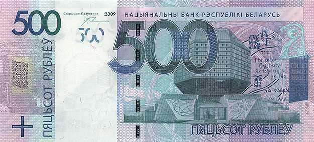5000000000 долларов сша в рублях