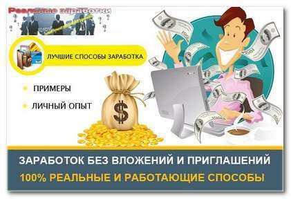 Топ-2020: игры за которые платят реальные деньги (500 р/д)   в 2020г