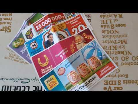 Анонс 415 тиража «жилищной лотереи» и правила участия в розыгрыше