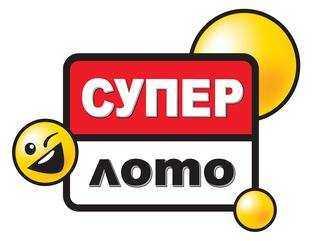 Мегалото. европейская официальная лотерея. что это?