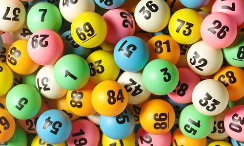 Проверка билетов лотереи русского лото – какие способы существуют и что для этого нужно.