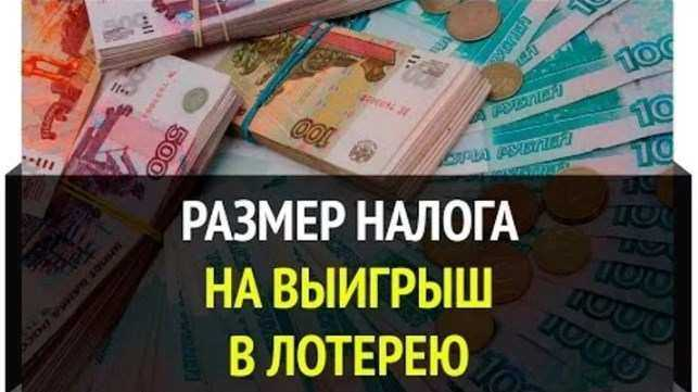 Лотереи с мировым именем для иностранцев