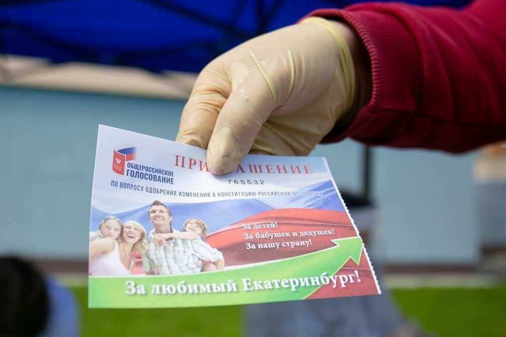 Новогодний миллиард от «русское лото» в 2021 году — как купить билет, какие шансы на победу + отзывы