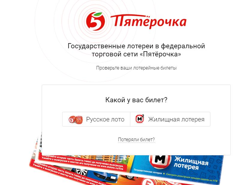 Lotto america — правила + инструкция: как играть из россии