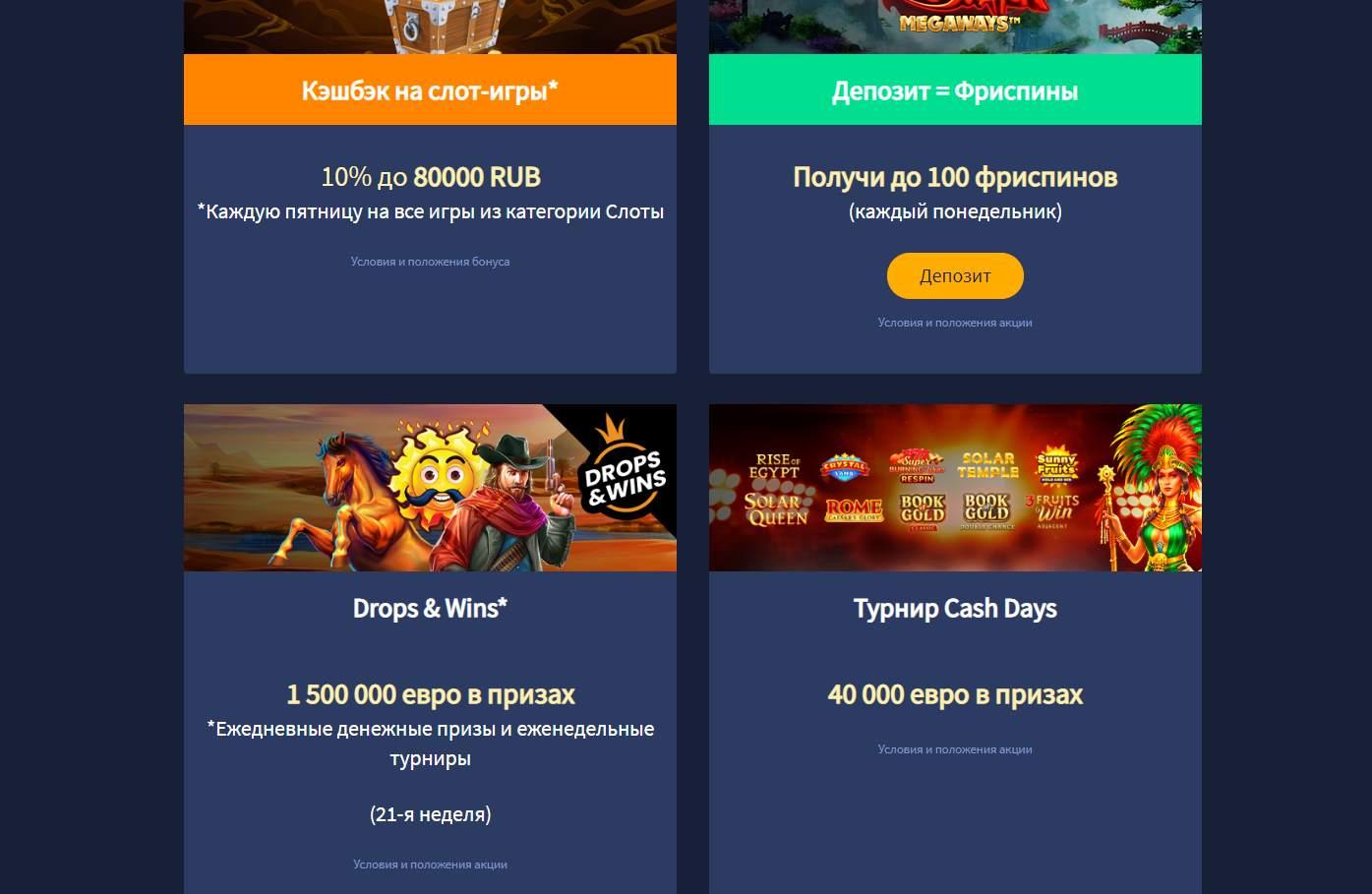 Hemoney — бесплатная беспроигрышная лотерея каждый час