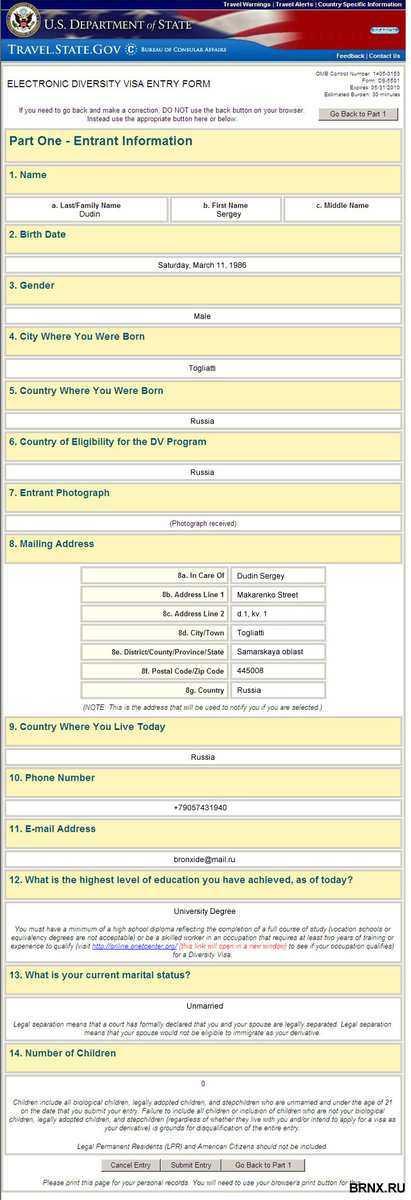Dv-2022 lottery information, diversity visa (dv) application form, dv 2022 green card