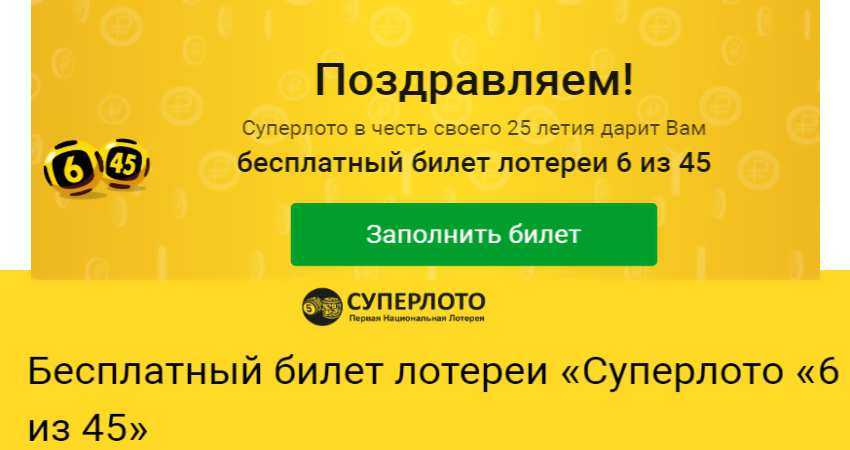 """Ооо """"национальная лотерея"""",  москва (oгрн 1107746059926, инн 7743768814, кпп 774301001) —  реквизиты,  контакты,  рейтинг"""