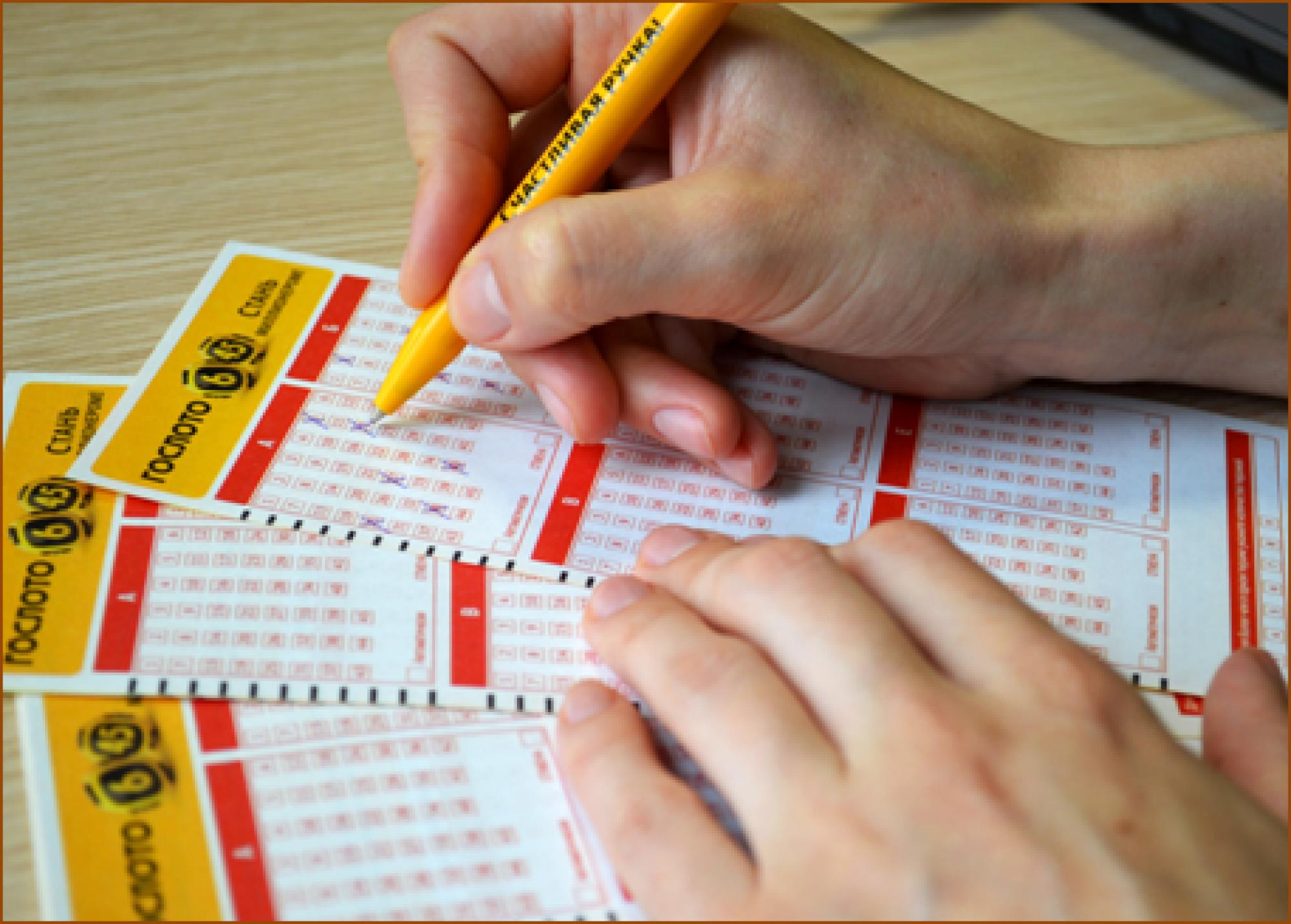 Как играть в столото по билету – правила игры, условия и подробная инструкция