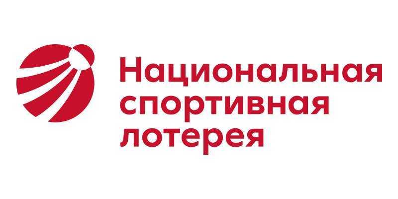 Australijska loteria OZ Lotto - zasady + instrukcja: jak kupić bilet z Rosji