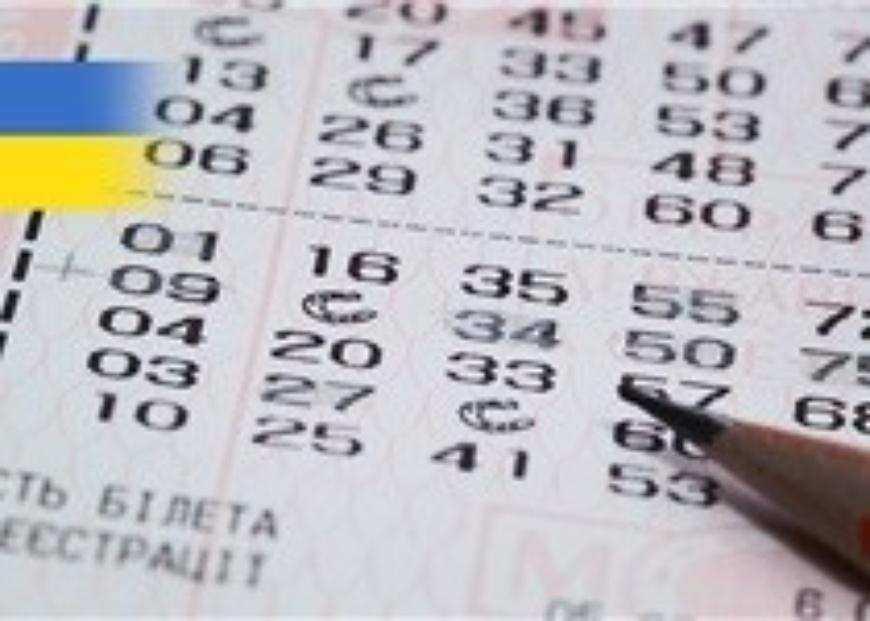 Лотерейный синдикат: преимущества, недостатки, советы новичкам. - блог унл