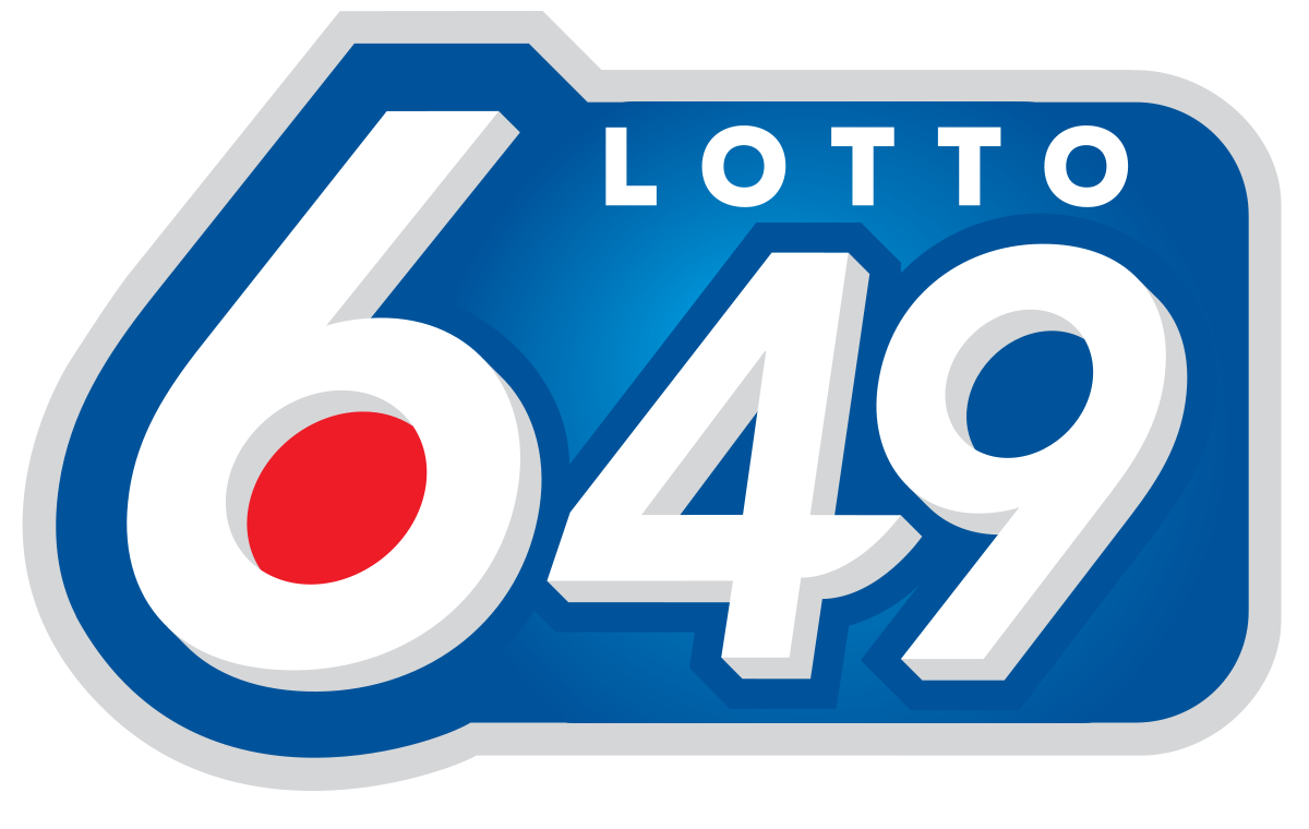Lottery jackpot records