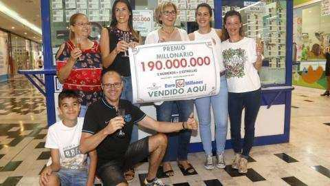 Результаты лотереи «евромиллионы» | тираж: 1369 | 3 ноября 2020