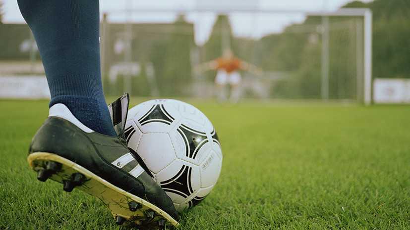 Правила лотереи «футбольная лига»