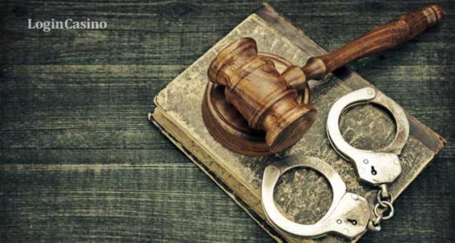 Закон 244 об игорном бизнесе с изменениями