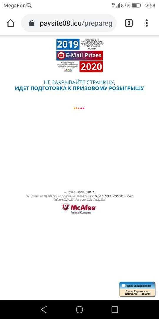 E-mail prizes 2020. международная ассоциация электронных почтовых провайдеров ipma |