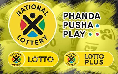 Южно-африканская лотерея lotto