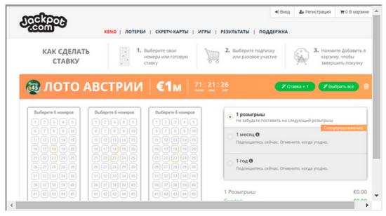 Romania lotto 6/49: kun tuttu muoto on kannattava sinulle | isot lottot