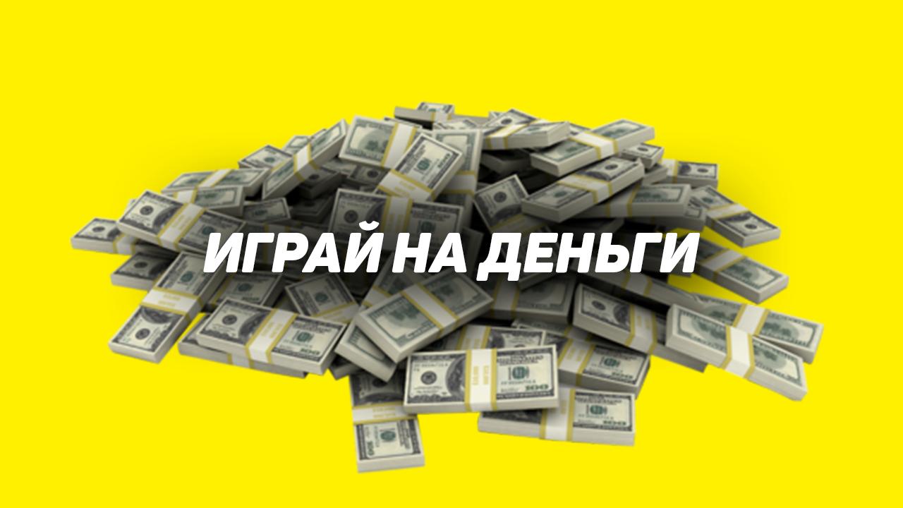 Slotman казино (слотмен) играть онлайн