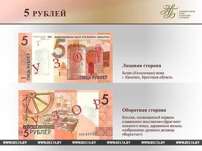 50000000 долларов сша в рублях