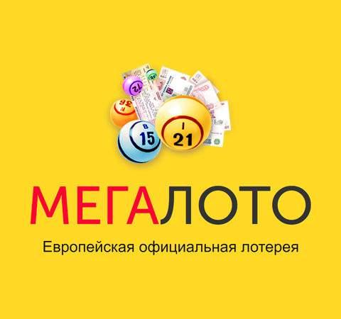 Ukrán lottó megalot (6 из 42 + 1 nak,-nek 10)