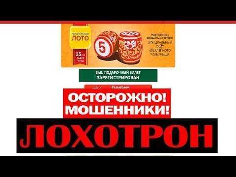 «национальные спортивные лотереи»: кто за этим стоит и чем опасно для легального букмекерского рынка россии? | bukmekerov.net