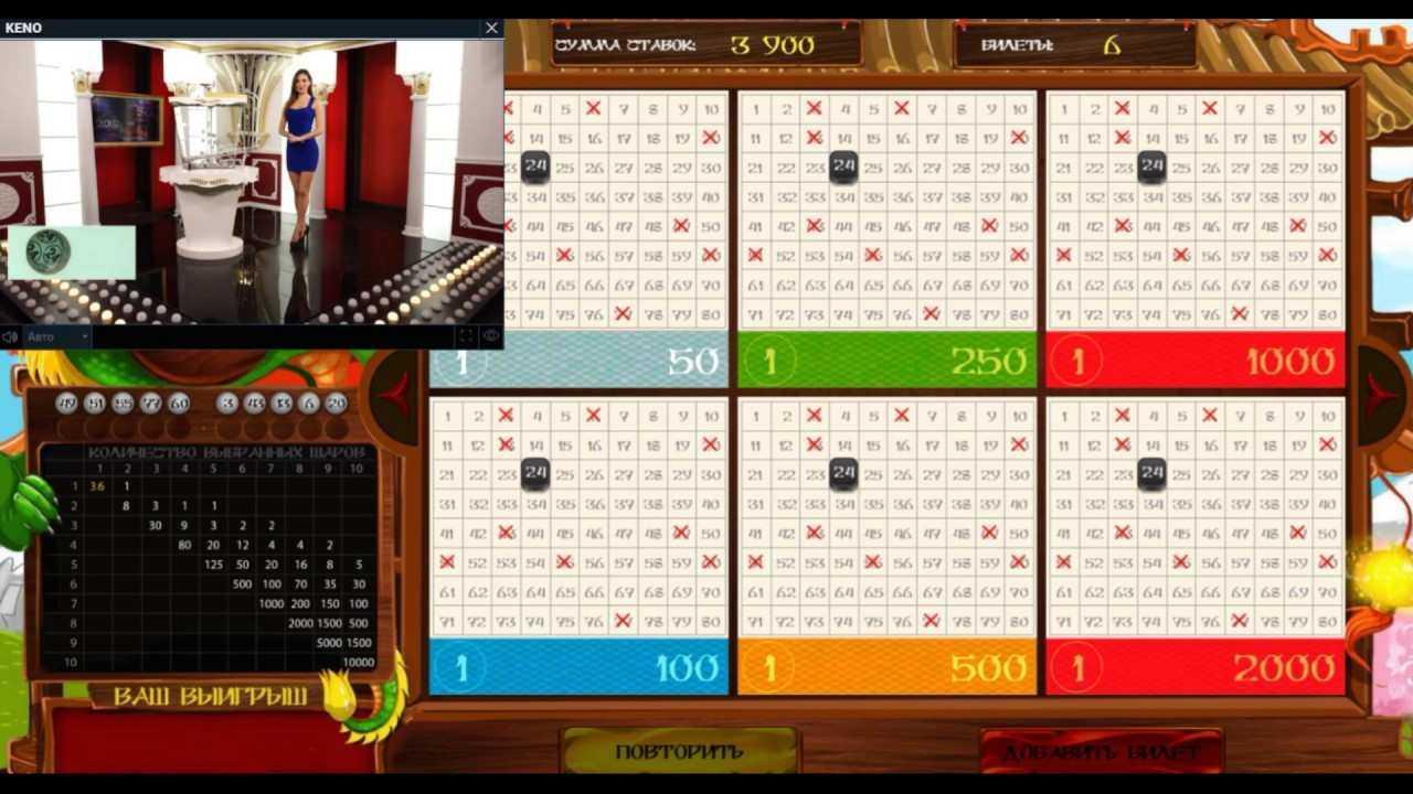 Новая лотерея «бинго 75» от «столото» имеет оригинальные правила для выигрыша - 1rre