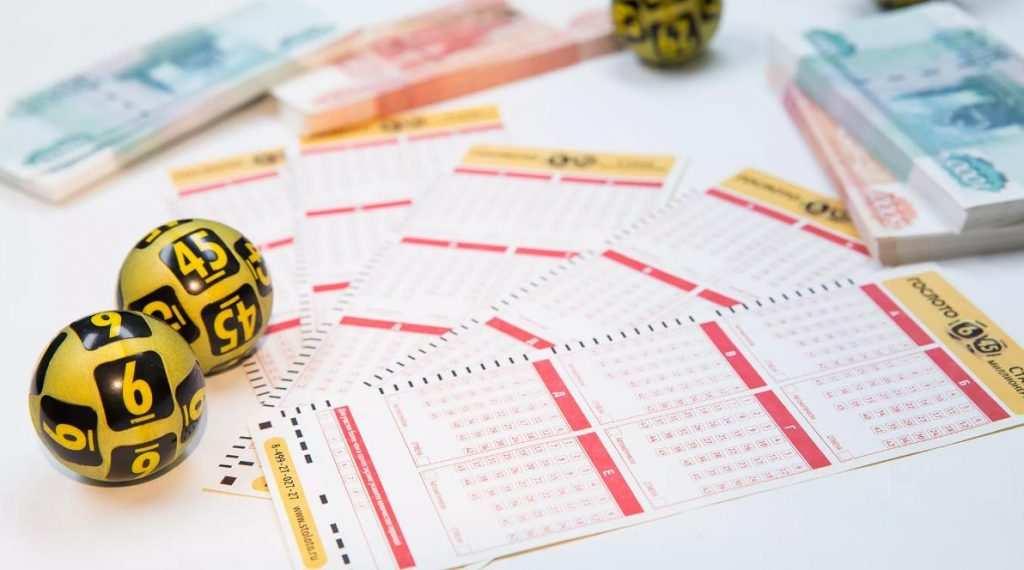 Как выбрать интернет лотереи агента?