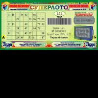 Superlotto plus – california lottery