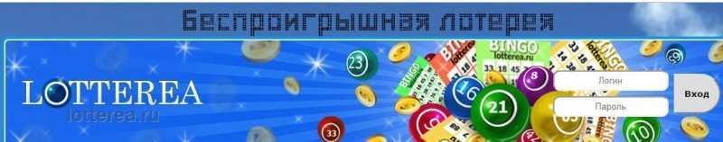 Топ 15 сайтов быстрые лотереи с моментальным выводом денег с бонусом