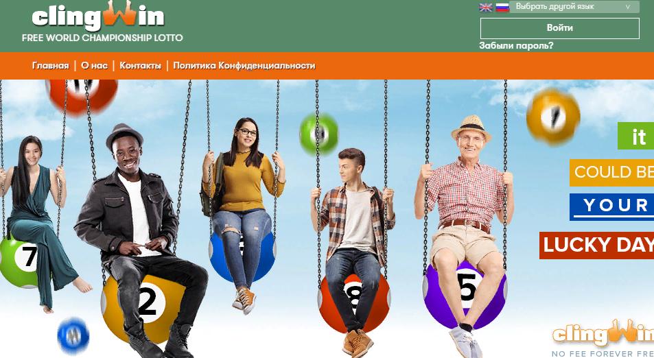 Lotzon - лучшая бесплатная онлайн лотерея с реальными выигрышами и выводом денег   легкий-заработок