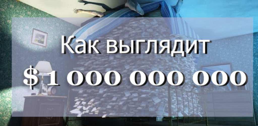 5000000000 долларов сша (usd) в рублях (rub) на сегодня, сколько стоят пять миллиардов доллара сша