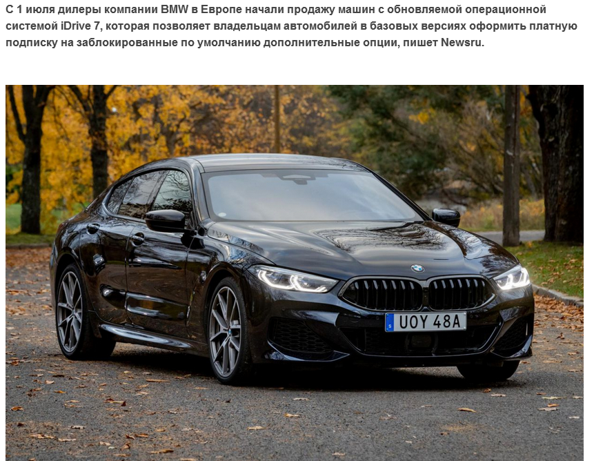 «европа» дарит автомобиль покупателям