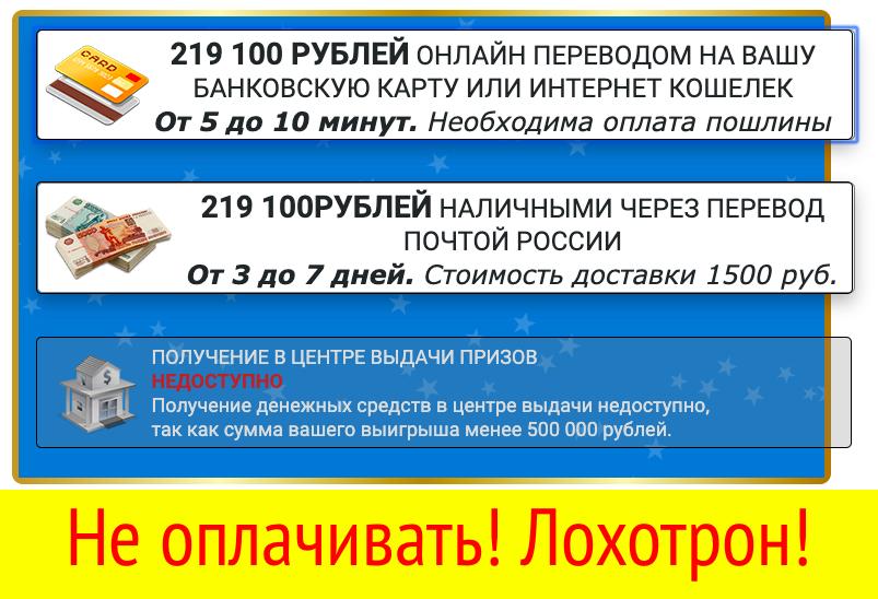 Лотереия mega millions - правила, шансы на победу, результаты + инструкция как играть из россии   зарубежные лотереи