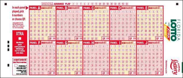 Play powerball & check winning numbers   virginia lottery