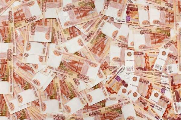 Как выглядит миллиард долларов: высота, вес, объем