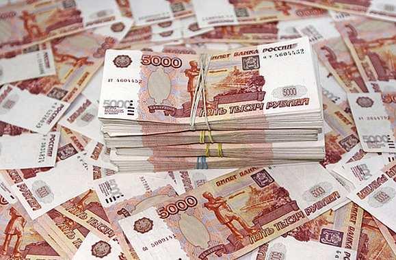 1200000000 долларов сша в рублях