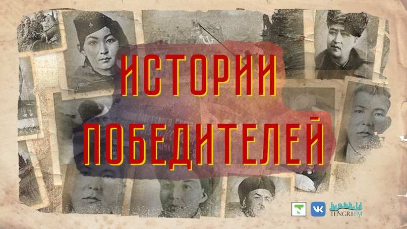 "История лотереи ""спринт"" - timelottery"