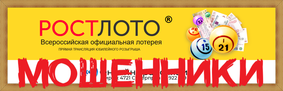 Сайт prolotto.net - онлайн сео / seo проверка анализ аудит сайта prolotto.net | портал whois.uanic.name