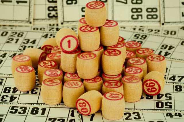 Лотерейные стратегии