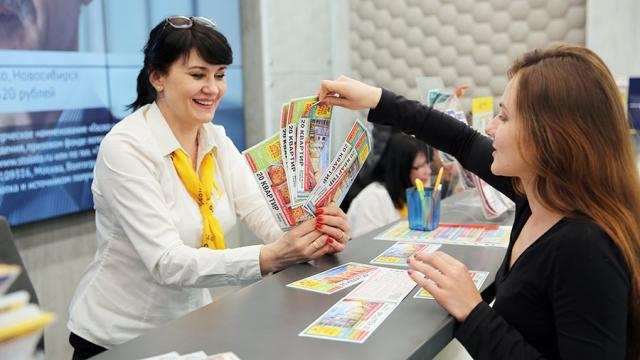 Правовая информация о лотереях | национальная спортивная лотерея