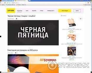 Топ 15 лотерей с моментальным выводом денег, быстрые лотереи с бонусом при регистрации   инфо-крот.ru