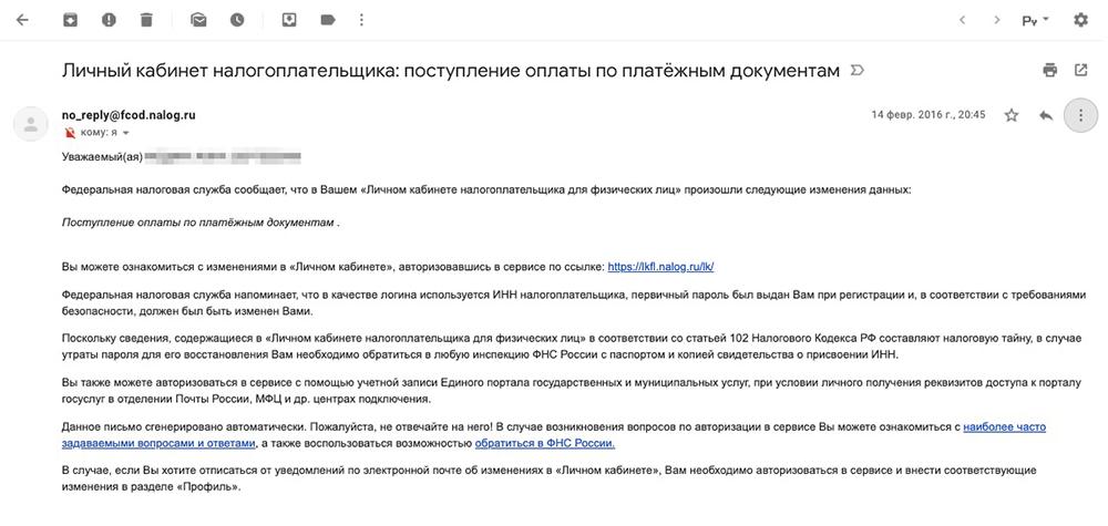 Как купить билет «русского лото»?