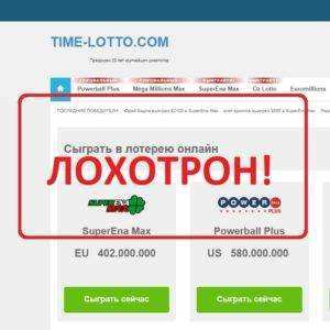 Сайт lotolev.ru - онлайн сео / seo проверка анализ аудит сайта lotolev.ru | портал whois.uanic.name