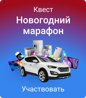 """Ао """"лотереи москвы"""",  москва (oгрн 1027739146687, инн 7715215381, кпп 772201001) —  реквизиты,  контакты,  рейтинг"""